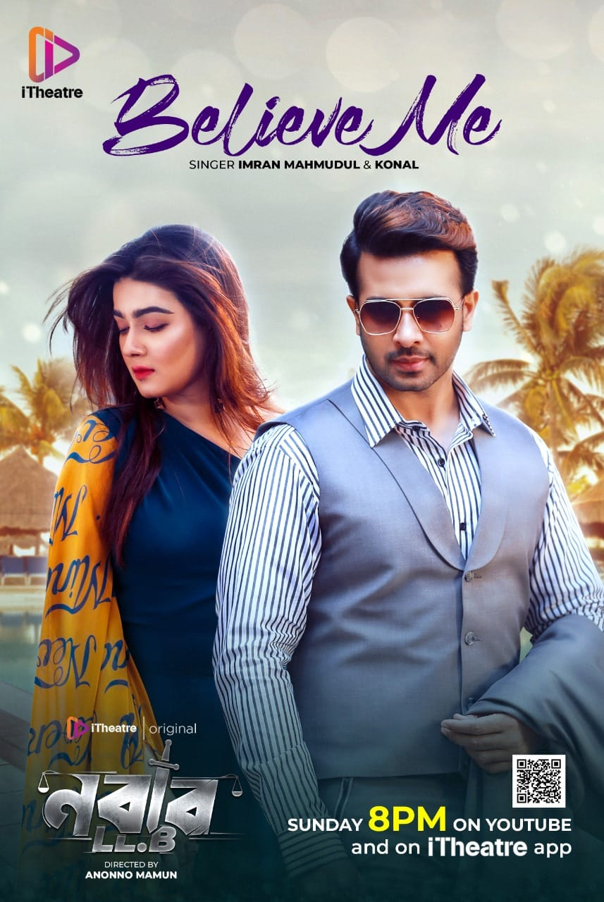 Believe Me – Official Full Song – NABAB LLB (2020) Shakib Khan & Mahiya Mahi | Anonno Mamun