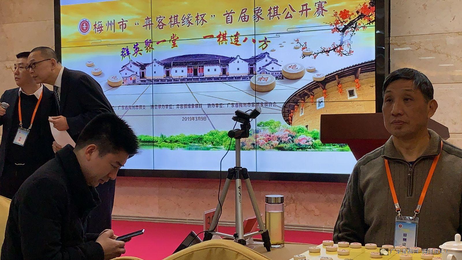 Mạnh Thần xuất sắc đoạt chức Quán quân giải cờ tướng Dịch Khách Kỳ Duyên Bôi 2019