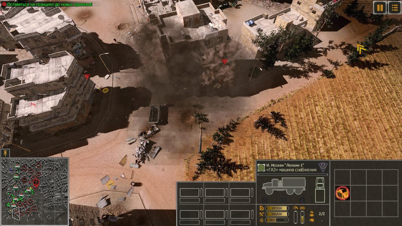Syrian-Warfare-2021-02-20-02-46-45-767