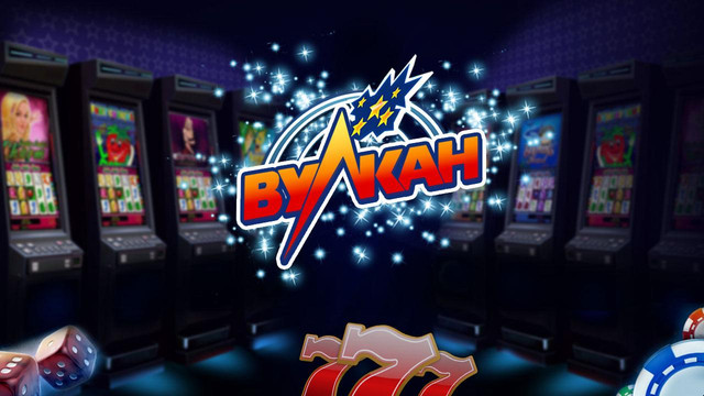 Играть в азартные игры игровые автоматы бесплатно