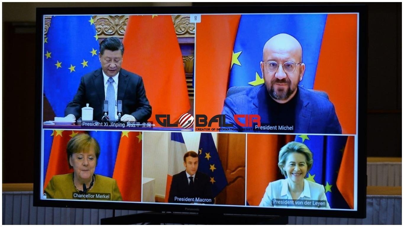 online-eu-china123