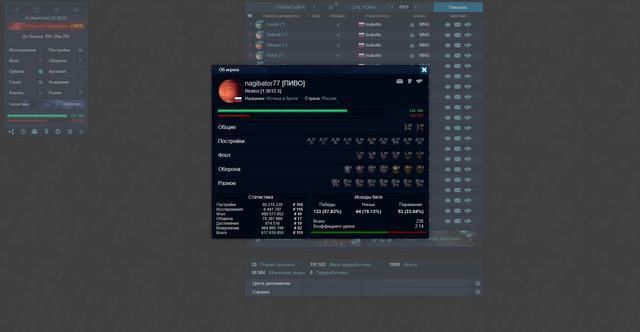 Screenshot-178.png