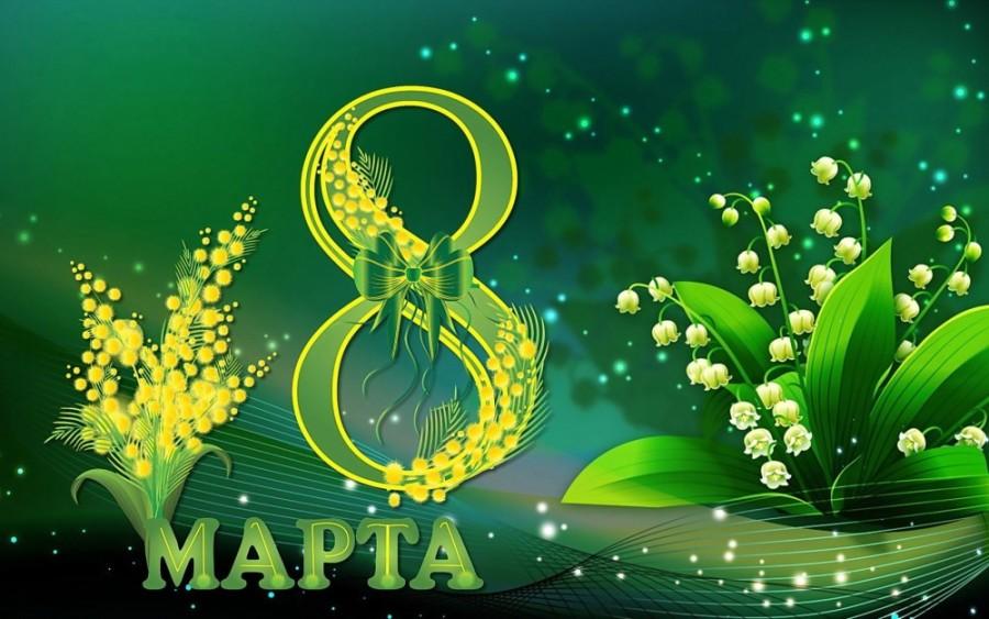 zelionaia8martamimoza-yapfiles-ru