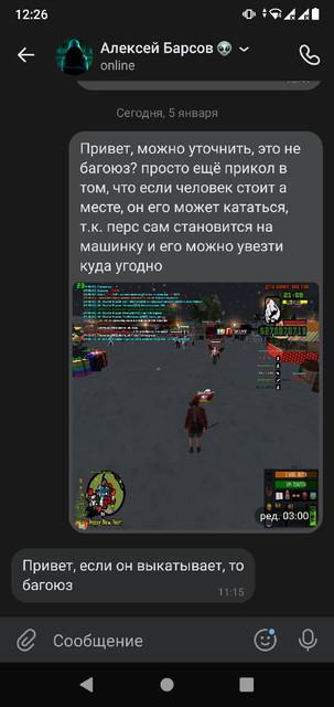 Xo-NUYr-Xfq-Ts.jpg