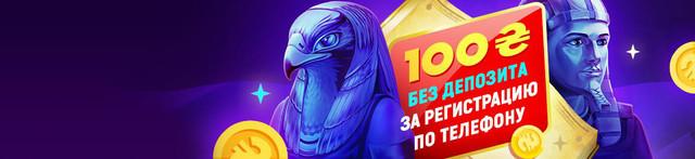 Возможности онлайн казино Joker (Украина) для любителей азартных игр