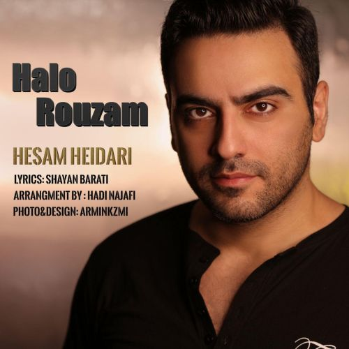 دانلود آهنگ جدید حسام حیدری به نام حال روزم