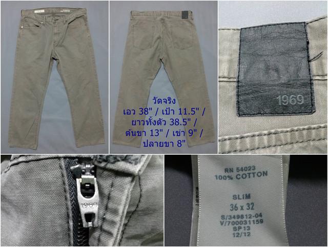 72-GAP1969-Slim-RN-54023