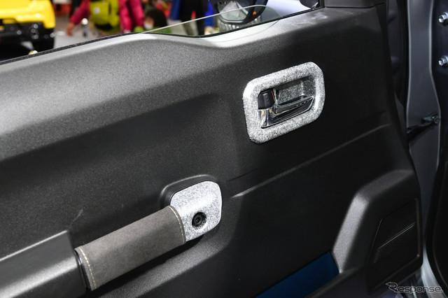 2018 - [Suzuki] Jimny 2  - Page 5 J10