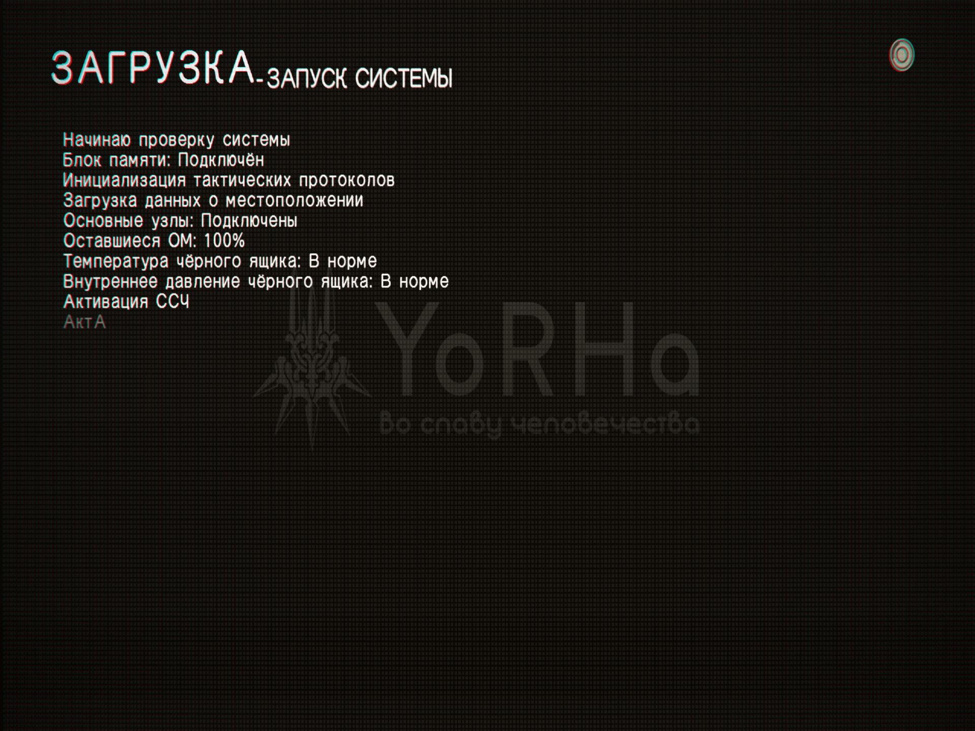 Nie-R-Automata-Screenshot-2020-03-05-11-