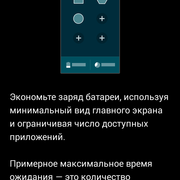 Screenshot-2014-10-29-13-19-41