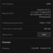 Screenshot-20170911-181055