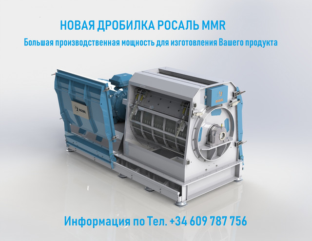 Molino-web-ruso