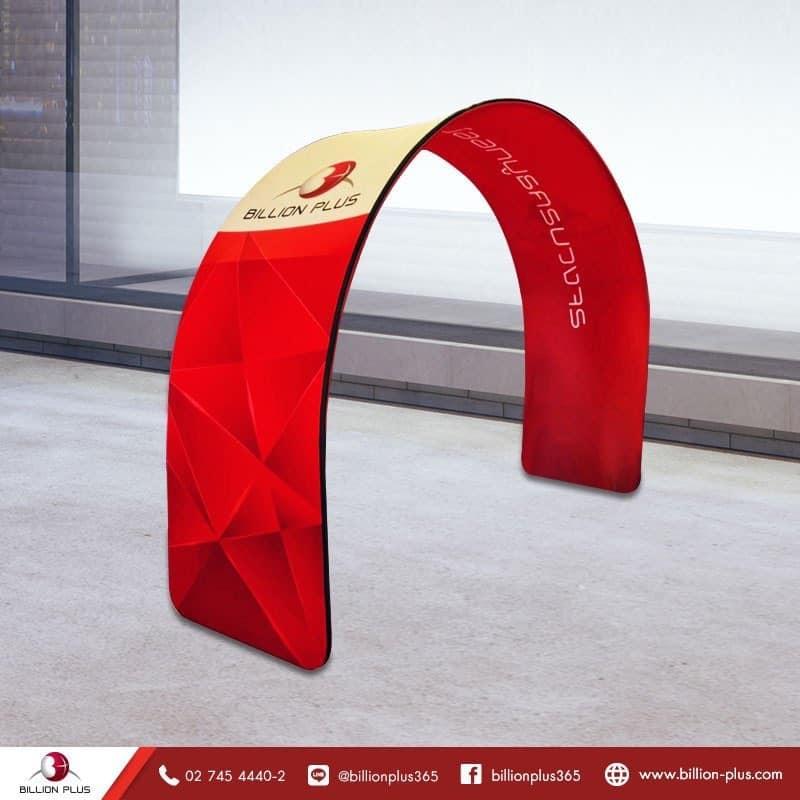 ซุ้มประตู, Archwayครึ่งวงกลม, ซุ้มโค้ง, ซุ้มเข้างาน, บูธผ้า, Fabric Display ชุ้มตั้งแบบครึ่งวงกลมทรงเว้า