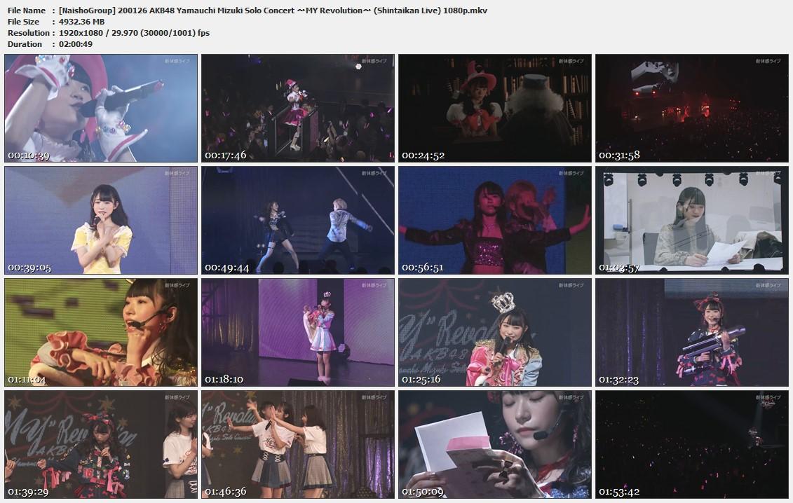 Naisho-Group-200126-AKB48-Yamauchi-Mizuki-Solo-Concert-MY-Revolution-Shintaikan-Live-1080p-mkv