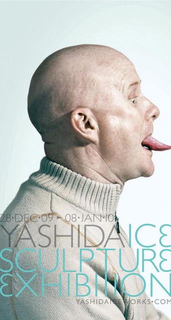 Yashida-2.jpg