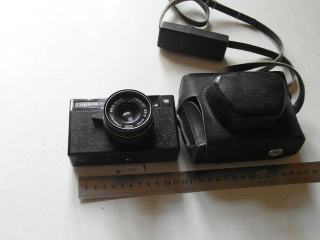 SAM-1222