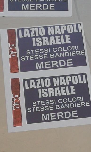 lazio-napoili-israele