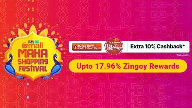 Paytm Mall Maha Shopping Festival Sale Offers
