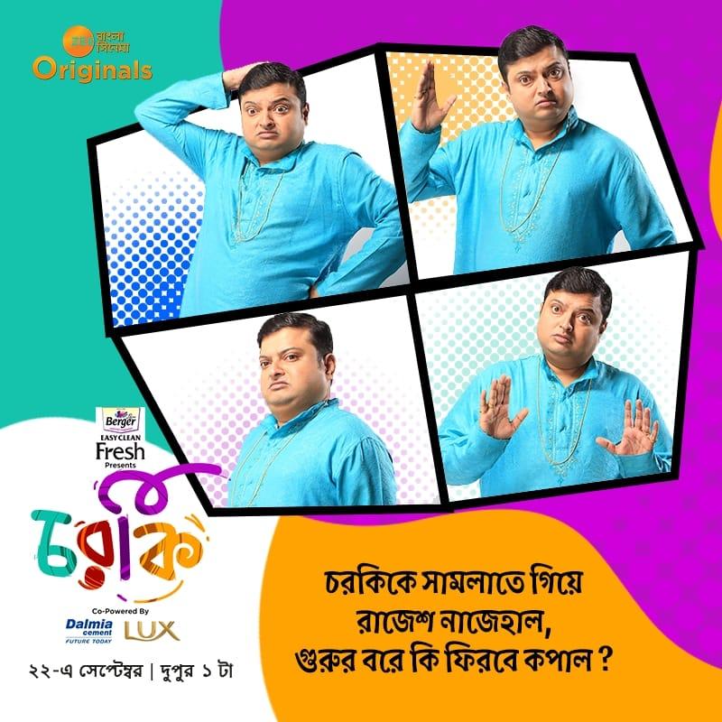 Charki (2019) Bengali 720p HEVC Original HDRip x265 AAC ESubs [630MB] Full Bengali Movie