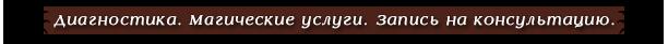 """Став """"Эскулап.""""  от Архиватор Image"""
