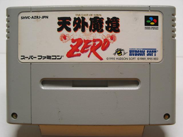 SFC-3838