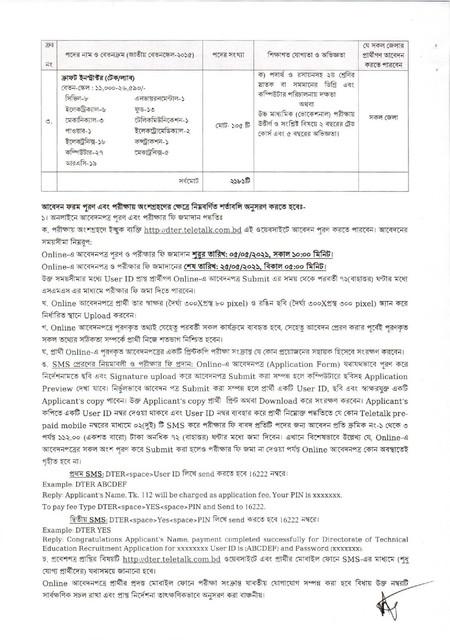 recruitment-notice-2181-partial-page-002