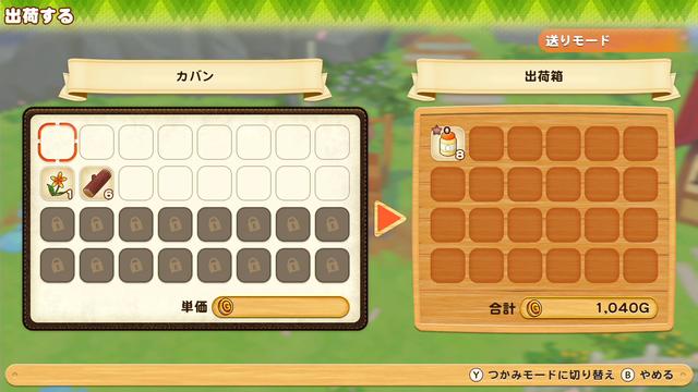 「牧場物語」系列首次在Nintendo SwitchTM平台推出全新製作的作品!  『牧場物語 橄欖鎮與希望的大地』 於今日2月25日(四)發售 024