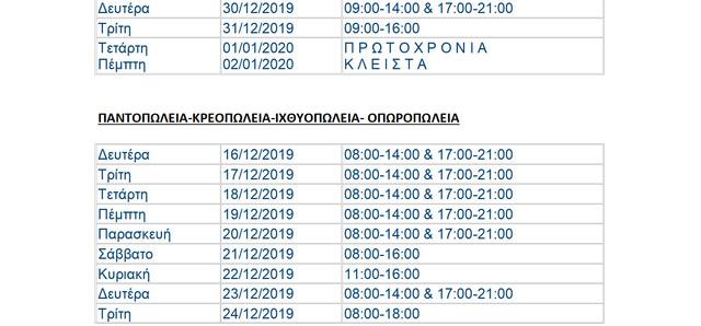 2019-12-11-221924