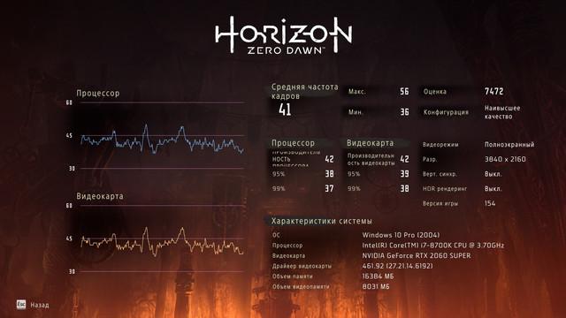 Horizon-Zero-Dawn-2021-03-26-21-19-29-245.jpg