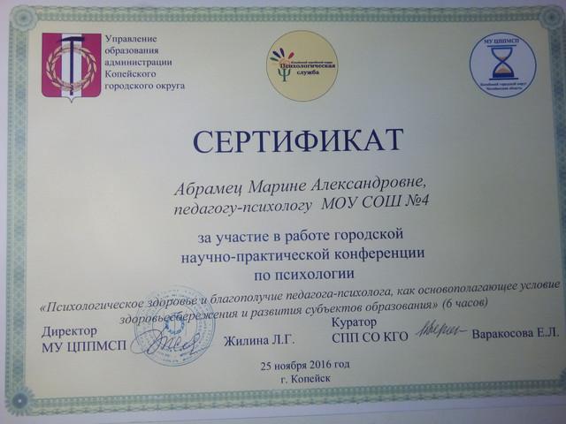 IMG 20170113 185147
