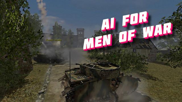 Скачать AI For Men of War multiplayer / Бот для мультиплеера