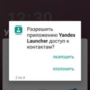 Screenshot-20171114-123011
