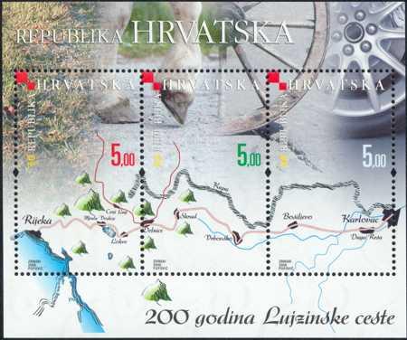 2008. year 200-GODINA-LUJZINSKE-CESTE-BLOK