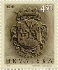 2016. year 450-OBLJETNICA-BITKE-KOD-SIGETA-GRB-GRADA-SIGETA