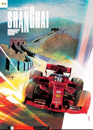 CHINA 2019 F1 FERRARI GRAND PRIX COVER ART RACE POSTER