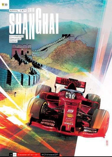 CHINA 2019 F1 FERRARI GRAND PRIX COVER ART RACE POSTER