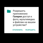 Screenshot-20170101-121702