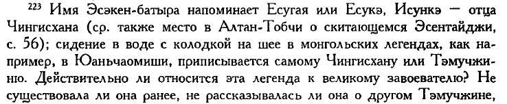 1876-77-2.jpg