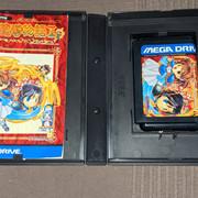 [vds] jeux Famicom, Super Famicom, Megadrive update prix 25/07 PXL-20210723-093949960