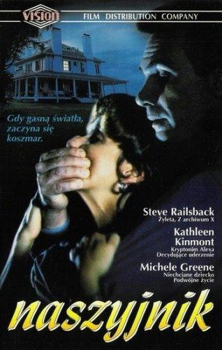 Naszyjnik / Stranger in the House (1997) PL.AC3.DVDRip.XviD-GR4PE | Lektor PL