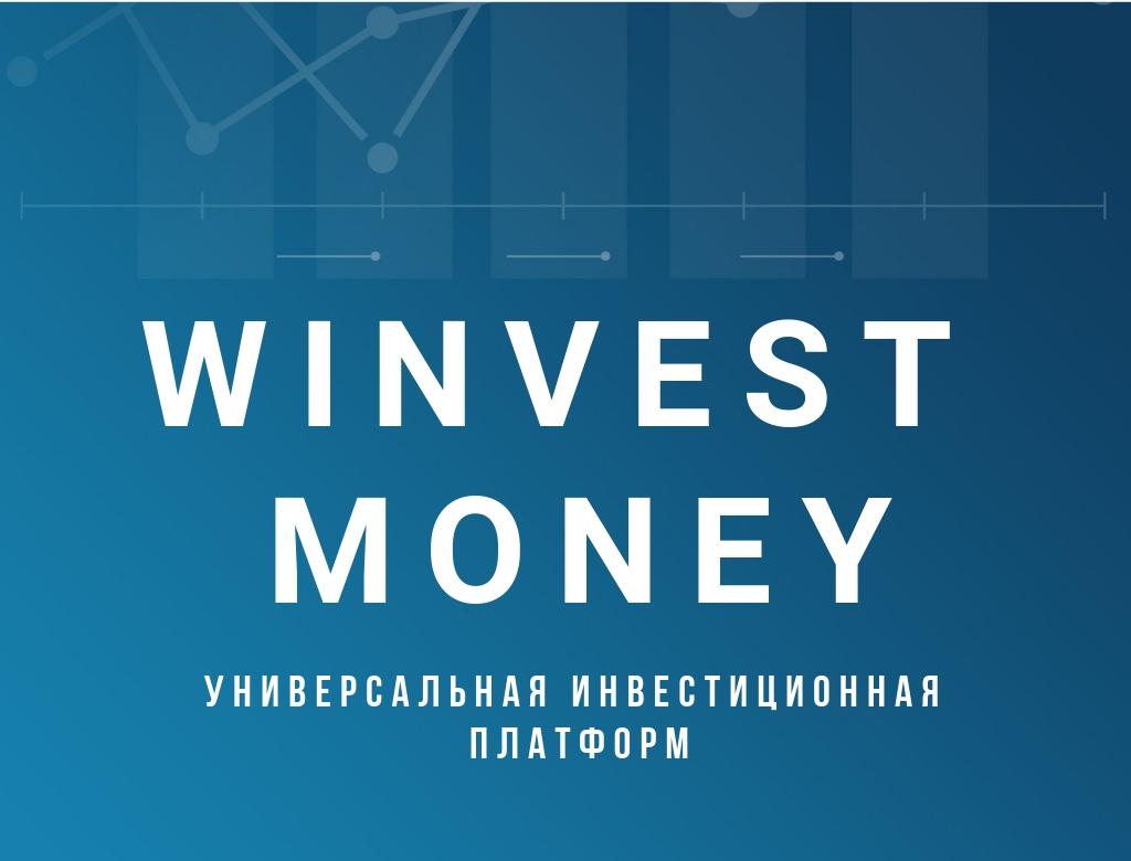 Winvest Money