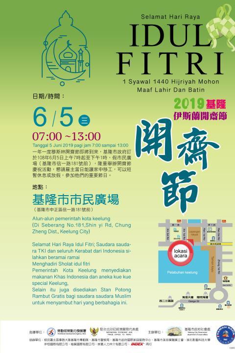 Muslims to celebrate Eid al-Fitr in Taiwan this week