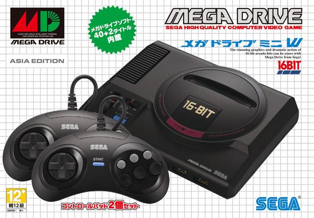 SEGA成立60週年「特別贈獎活動」現正舉辦中! 9月活動贈品為「Mega Drive Mini」 Package-Asia-MD-2pad