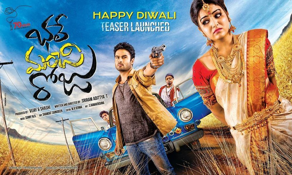 Bhale Manchi Roju (2021) Hindi Dubbed Movie HDRip 720p AAC