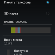 Screenshot-2014-06-18-09-07-29