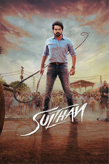 Sulthan (2021) Tamil 480p HDRip 400MB Download