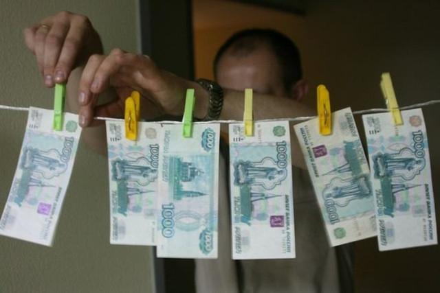 [Москва] btc покупка/продажа за наличные в течении часа - Честная крипта - Страница 2 138121172