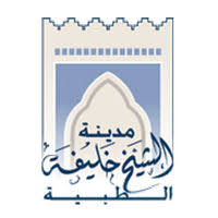 مدينة الشيخ خليفة الطبية