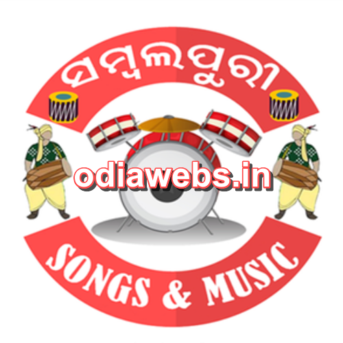 sambalpuri songs