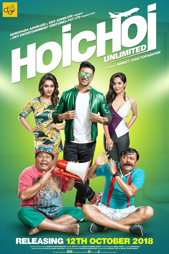 Hoichoi Unlimited (2018) Bengali 720p WEB-DL x264 1.1GB – 500MB [Best Quality]
